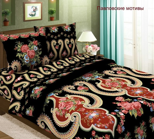 Красивое и качественное постельное бельё.