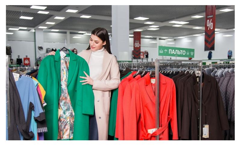 Оптовый интернет магазин одежды, обуви и аксессуаров KupiSW