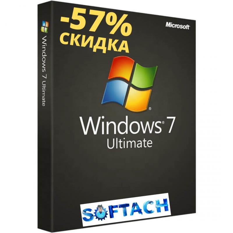 Предлагаю официальный ключ активации Microsoft Windows 7 Ultimate со скидкой 57 только до 29 декабря