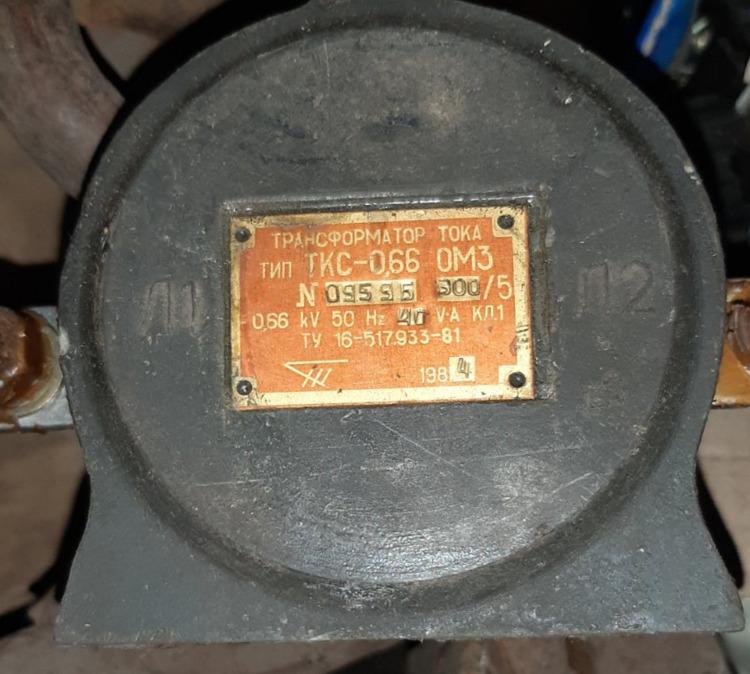 Трансформатор ТКС-0,66 ОМ3
